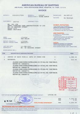 远东-美国ABS认证