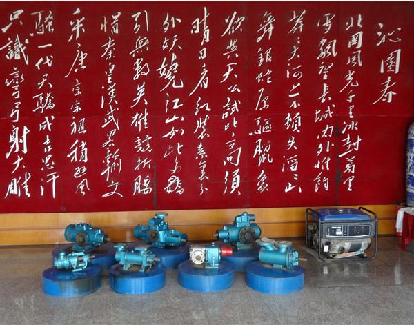 泊头远东泵业油泵展厅