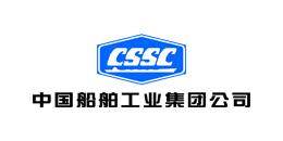 远东合作客户-船舶工业集团