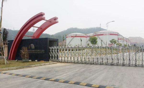 东方雨虹防水材料保温沥青泵指定选用远东高粘度泵保温双螺杆泵案例