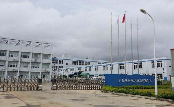 广东珠江化工涂料年产7万吨涂料项目输送设备招标-远东高粘度齿轮泵中标案例