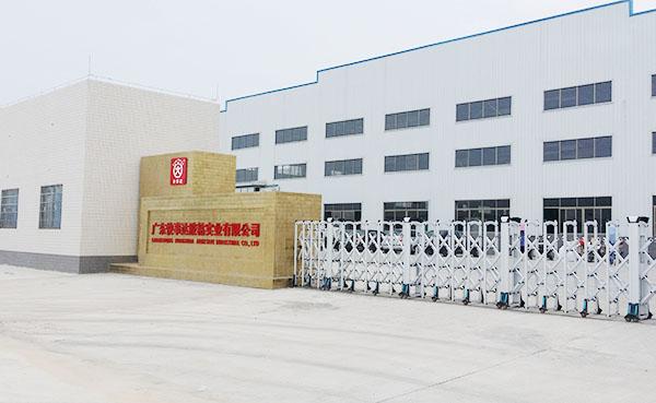 江门快事达玻璃胶新厂项目生产线全部选用远东高粘度泵案例