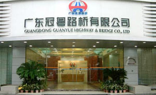 广东冠粤路桥沥青泵用远东RCB-58/0.8保温齿轮泵案例