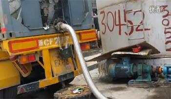 宏伟皮革聚氨酯树脂卸车泵设计安装分享