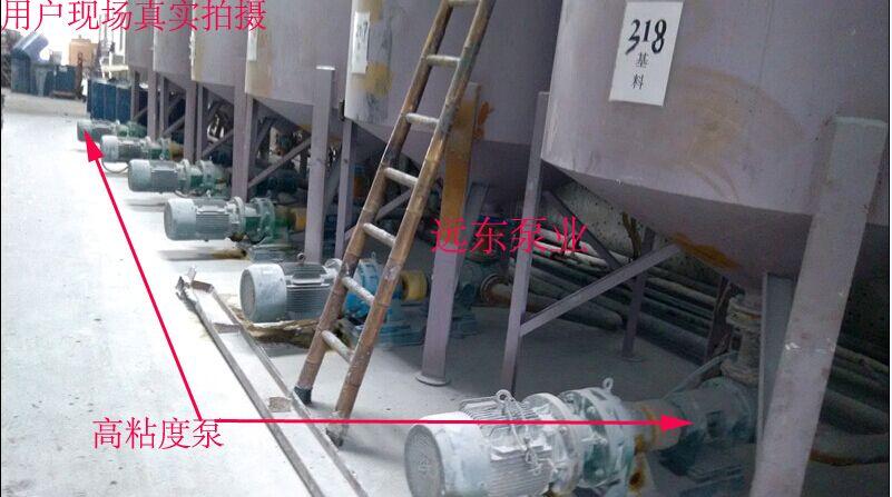 捏合机玻璃基料泵/高粘度原料输送泵