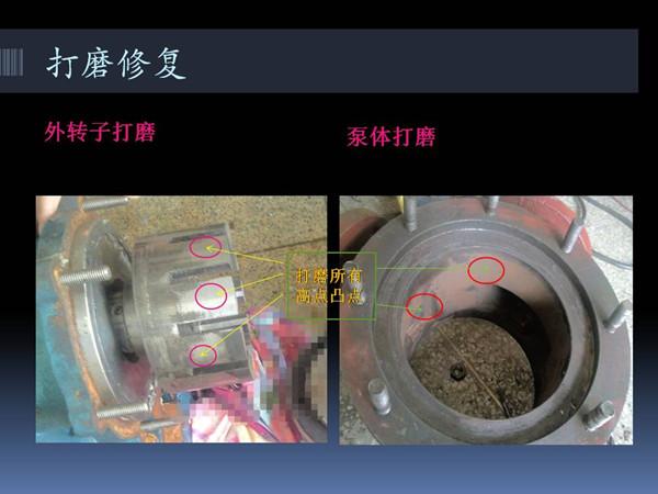 远东高粘度树脂泵高粘度内齿沥青泵出现卡死抱轴该怎么解决?