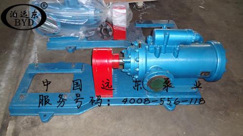 3GR85×2W21三螺杆泵【油泵选型列表】价格