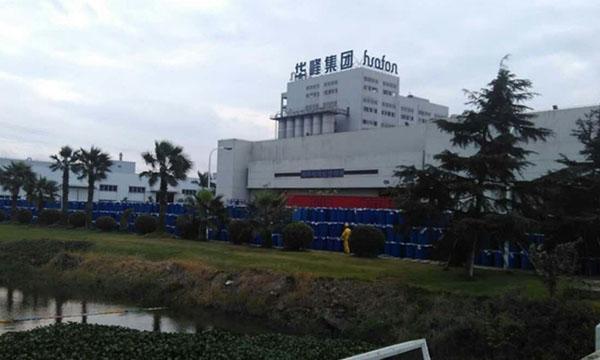 华峰集团树脂输送泵原料泵用远东NYP高粘度泵YCB圆弧齿轮泵