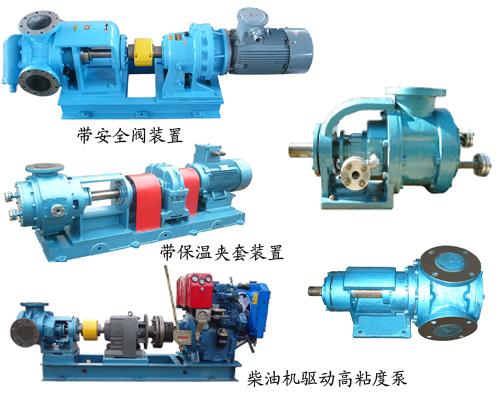 广州旺旺食品有限公司订购远东NYP110不锈钢高粘度泵输送糖浆