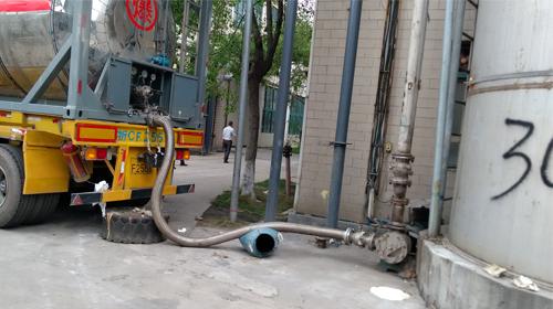 高粘度物料卸车泵视频