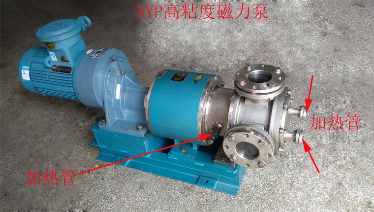 SBS改性沥青防水卷材原材料原料输送泵选型指导