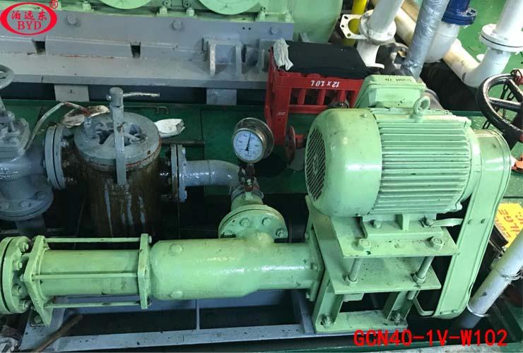 GCN40-1V-W102船用螺杆泵6台全部年前交用户安装使用