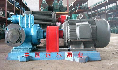 远东3GR50X4AW21三螺杆泵配套新乡市磨煤机厂家