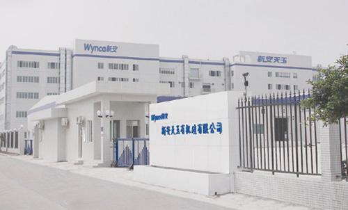 祝贺远东泵业再次牵手新安天玉有机硅液体硅橡胶输送泵项目
