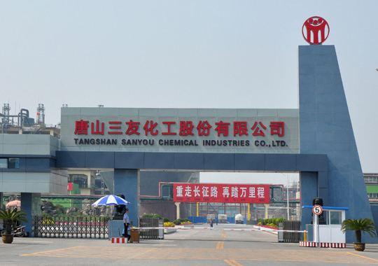 祝贺远东泵业最大流量泵NYP1670与唐山三友107胶泵签订合同