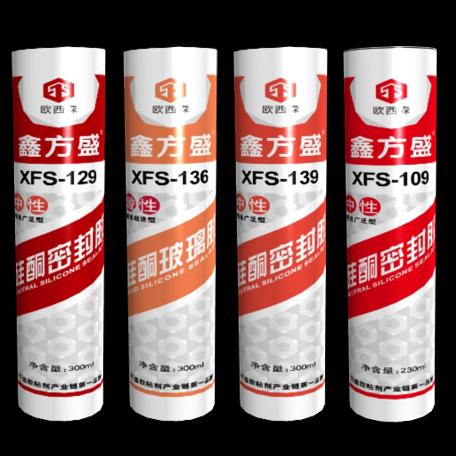 祝好江西同林胶业NYP160高粘度泵运行3年正常,用户很满意