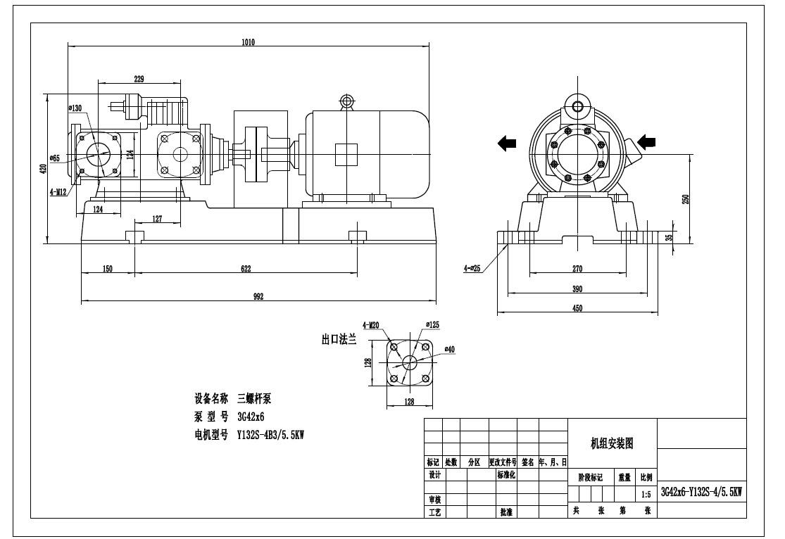 柴油供油泵3GR42*6AW21卧式螺杆泵点火柴油