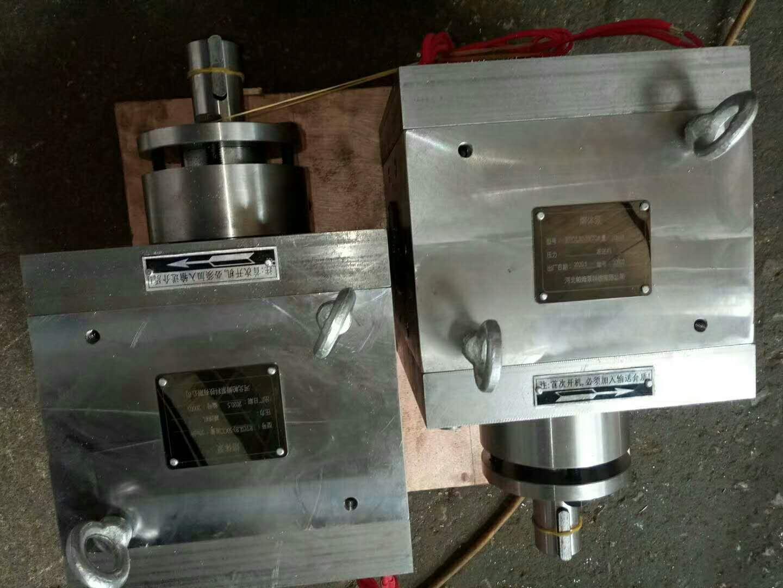 熔喷布专用计量泵500CC/100配套螺杆挤出机直径95-120