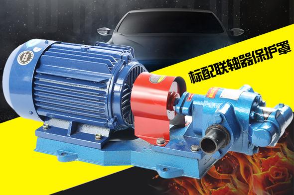 变压器油输送泵